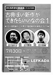 20120730_L