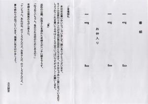 20120820_1_2
